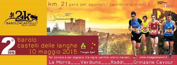 https://blog.triangolosport.it/wp-content/uploads/2015/04/barolocastelli.jpg